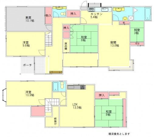 3790江崎邸(白浜)